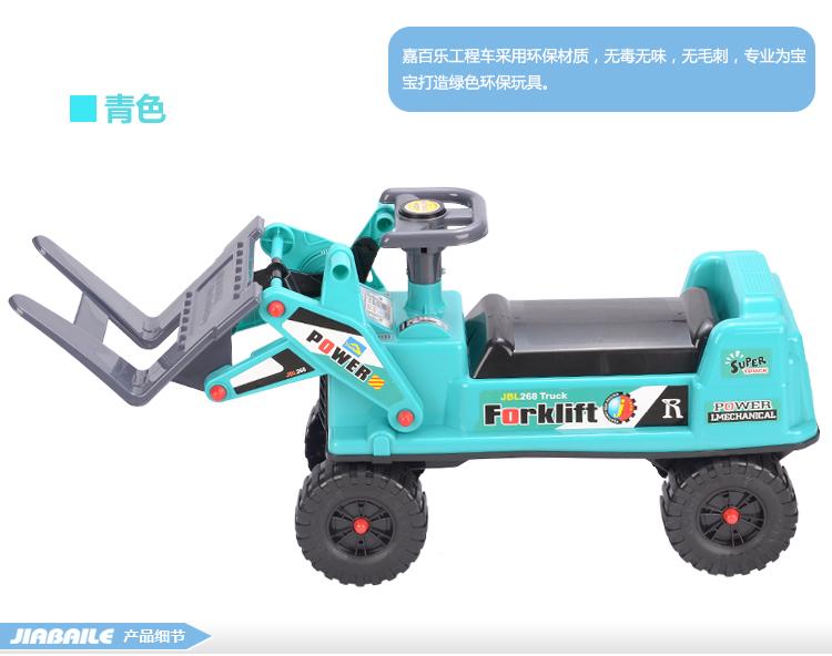 铲车,268,儿童电动车,嘉百乐
